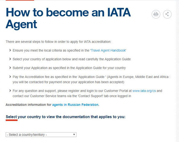 how to become an agent of IATA.